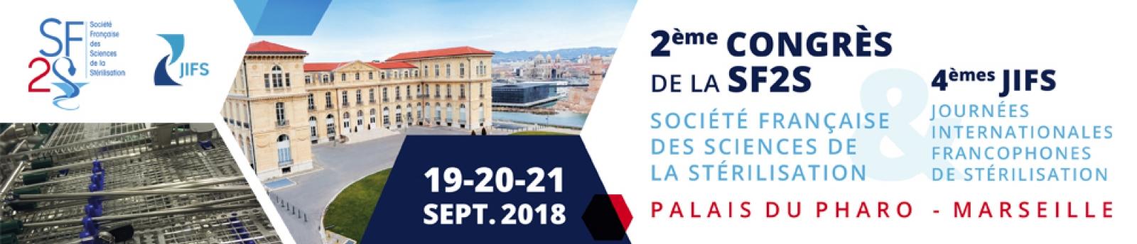 Congrès 2018 SF2S